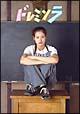 ドレミソラ DVD-BOX