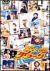 早乙女タイフーン3[PIBD-7173][DVD] 製品画像