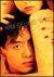 キム・スンウ スペシャルボックス[KEDV-0302][DVD]