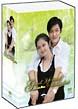 グッドモーニング上海 DVD-BOX