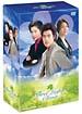 三つ葉のクローバー DVD-BOX