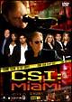 CSI:マイアミ シーズン5 コンプリートDVD-BOX 1