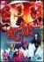 地獄[DABA-0598][DVD] 製品画像