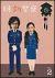 時効警察 2巻[ACBD-10373][DVD]