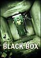 ブラック・ボックス~記憶の罠~ DTSスペシャル・エディション