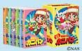 発明BOYカニパン DVD-BOX