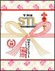THE鈴木タイムラーリージョンフリー DVD-BOX
