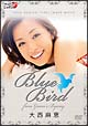 Blue Bird~from GUAM's BYWAY