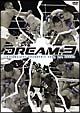 DREAM.3 ライト級グランプリ2008 2nd ROUND