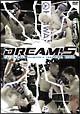 DREAM.5 ライト級グランプリ2008 決勝戦