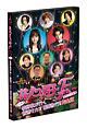 花より男子F DVD化記念 ビンボー牧野家が行く香港マカオ豪華旅行!! 完全版