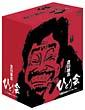 立川談志 ひとり会 第二期 落語ライブ'94~'95 DVD-BOX(第七巻~第十二巻)