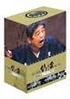 ひとり会'92~'98「初蔵出し」プレミアム・ベスト 全七夜 DVD-BOX