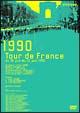 ツールド・フランス 1990 Zチーム快走 エースG.レモン連続優勝