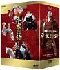 平家物語 完全版 DVD SPECIAL