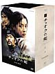 チェオクの剣 DVD-BOX