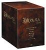 名曲アルバム 100選 DVD-BOX