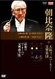 大阪フィル・ハーモニー交響楽団 最後のベートーベン交響曲全集 交響曲第4番、第5番