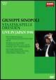 NHKクラシカル ジュゼッペ・シノーポリ ドレスデン国立歌劇場管弦楽団1998年日本公演