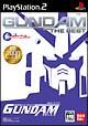 機動戦士ガンダム Ver.1.5 GUNDAM THE BEST