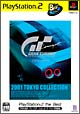 GRAN TURISMO Concept 2001 TOKYO PlayStation2 the Best
