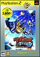 ラチェット&クランク 3 突撃!ガラクチック★レンジャーズ Playstation2 the Best
