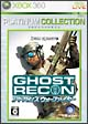 Tom Clancy's GHOST RECON Advanced War