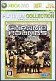 CHROMEHOUNDS -クロムハウンズ- Xbox360プラチナコレクション