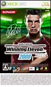 WORLD SOCCER Winning Eleven 2008