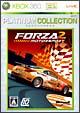 Forza Motorsport 2 Xbox 360 プラチナコレクション