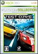 Test Drive Unlimited Xbox 360 プラチナコレクション