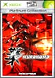 叢-MURAKUMO- Xboxプレミアコレクション