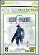 ロストプラネット ~エクストリーム コンディション~ Xbox360プラチナコレクション