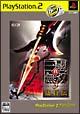 真・三國無双3 猛将伝 PlayStation2 the BEST