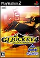 GI JOCKEY 4 KOEI the Best