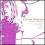 SINGLES 2000-2003(通常盤)