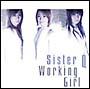 WORKING GIRL(通常盤)