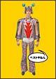 ベストやねん(ライブ/DVD付)(DVD付)