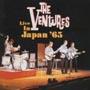 コンプリート・ライブ・イン・ジャパン '65