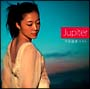 Jupiter〜平原綾香ベスト〜(通常盤)