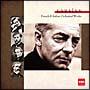 フランス&イタリア管弦楽名曲集