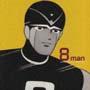 エイトマン リミックス