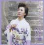 大月みやこ 煌きの昭和歌謡曲をうたうVOL3