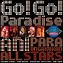 Go! Go! Paradise!!~自分革命~