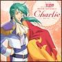 恋する天使アンジェリーク キャラクターソング vol.17 チャーリー