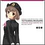 鉄道むすめ キャラクターソング 鷹野みゆき Vol.3