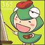 ひだまりスケッチ×365 キャラクターソング Vol.7 うめ先生