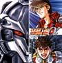 スーパーロボット大戦α オリジナルストーリー D-3