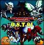 スーパーロボット大戦OG ディバイン・ウォーズ オリジナルサウンドトラック Vol.1