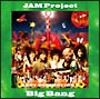 "JAM Project BEST COLLECTION V ""Big Bang"""